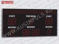 Табло универсальные Импульс-721-D21x11-S12x112