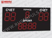 Табло универсальные Импульс-735-D35x4-D27x5