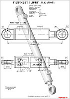 Цг-100х63х900.11 Гидроцилиндр ковша на ек-12