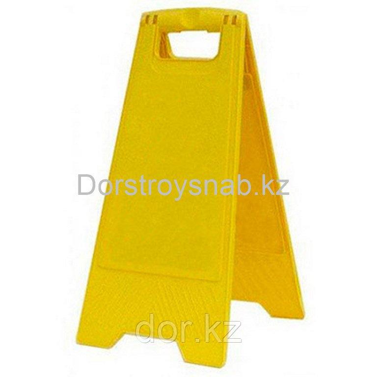 Раскладная пластиковая табличка, штендер  62*30мм без наклейки