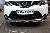 Nissan Qashqai 2014- Защита передняя двойная D 60,3/42,4 (кроме сборки С-Пб)