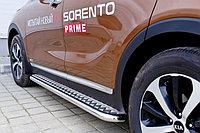 Пороги с площадкой Kia Sorento Prime 2015- D 50,8, фото 1