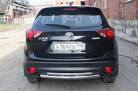 Защита заднего бампера Mazda CX-5 двойная D 60,3/42,4, фото 1