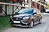 Защита переднего бампера Lada Xray двойная D50.8