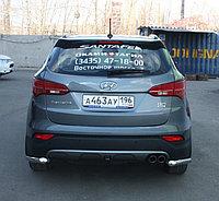 Защита заднего бампера Hyundai Santa Fe 2012- уголки D 60,3