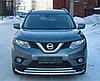 Защита переднего бампера двойная Nissan X-Trail 2015- D 60,3/42,4