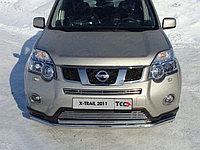Защита переднего бампера Nissan X-Trail 2011-2014 нижняя двойная 60.3 и 42.4 мм, фото 1