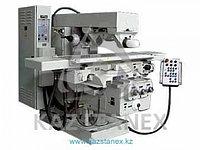 Горизонтально-фрезерные станки с поворотным столом FU350MR и FU450MR