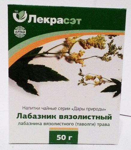 Лабазник вязолистный (таволга), трава, 50 г