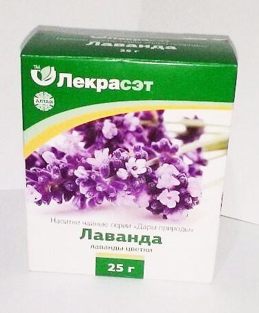 Лаванда, цветки, 25 г