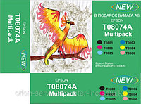 "Картриджи T08074A Multipack  for EP P50/PX660/PX720/820 Exen 6x12ml (T0801-806+подарок бумага A6) ""NEW"""