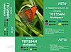 Картриджи (не оригиналы) T07354N MultiPack for T10/T11/T20/T20E    /T23/T30/TX100/TX110/TX200/TX210/TX209/