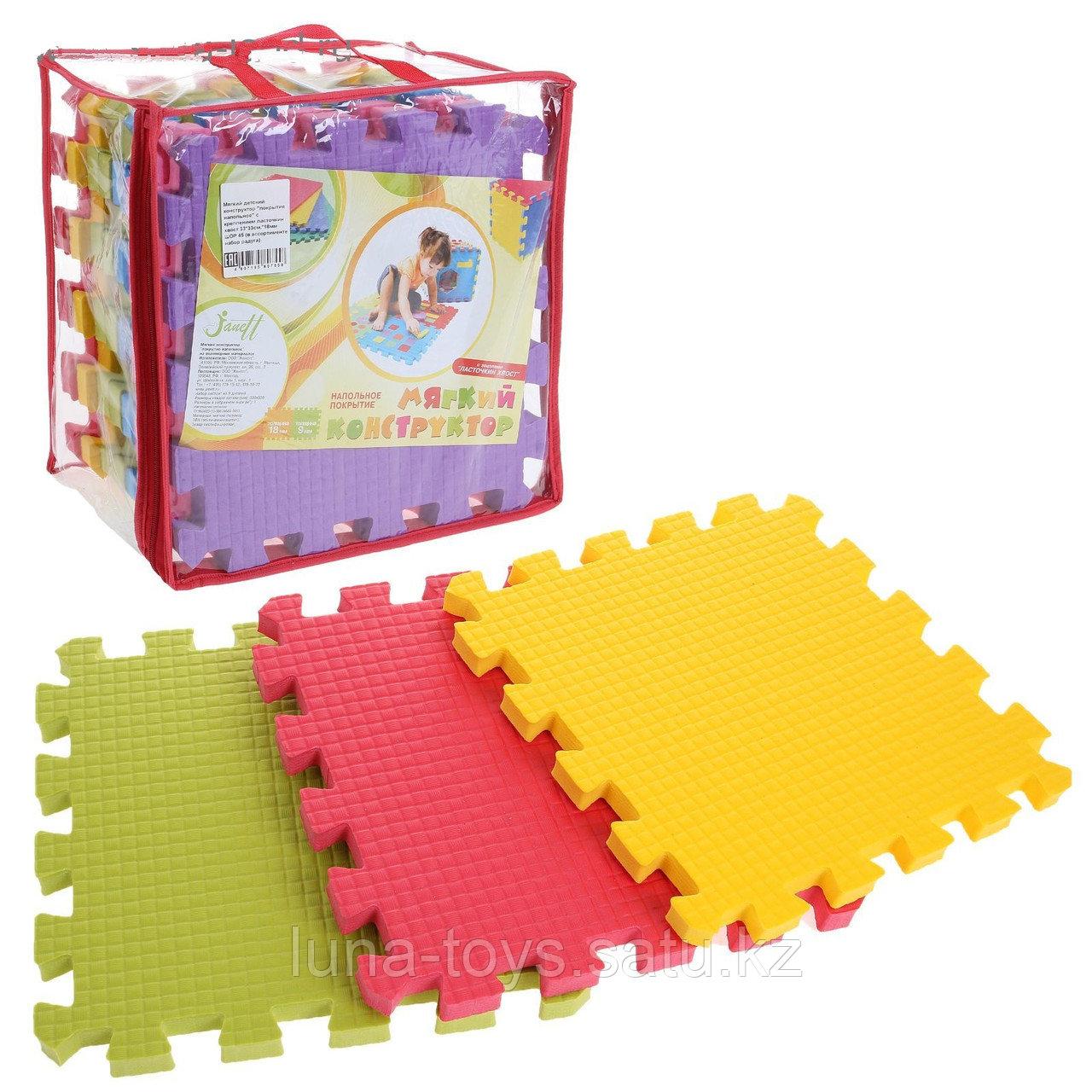 """Детский коврик-пазл """"Радуга"""" (мягкий), 9 элементов, толщина 1,8 см"""