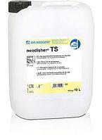 Neodisher TS / Неодишер ТС (10л)