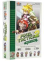 Настольная игра Пиксель тактикс второе издание, фото 1