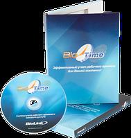 BioTime 8 Professional на 100 сотрудников (аппаратная лицензия)