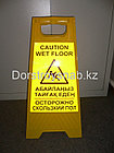 Внимание Идет уборка раскладной штендер, фото 5