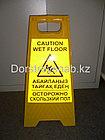 Раскладная пластиковая табличка, штендер  62*30мм без наклейки, фото 3