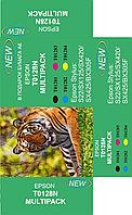 КартриджиT12854N MultiPack for S22/SX125/SX420/SX425/BX305F (T1281\ 1282\ 1283\ 1284 + подарок фотобумага A6 )