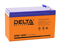 АККУМУЛЯТОР DELTA DTM 1207 (151x65x100) 12V, применим для детских электромобилей