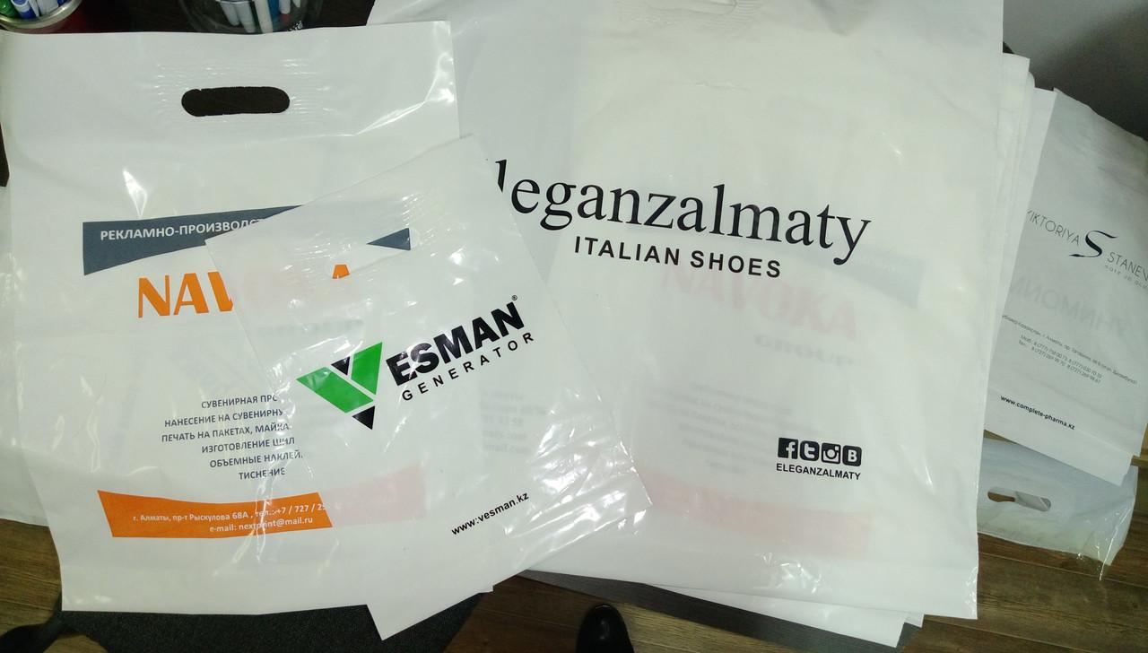 Пакеты с логотипом полиэтиленовые