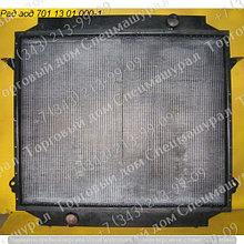 Радиатор водяной 701.13.01.000-1 для трактора Кировец К-701