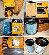 Фильтры для бульдозеров Caterpillar