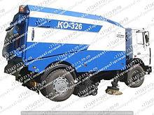 Запчасти для вакуумных подметательно-уборочных машин КО-326, КО-326-10