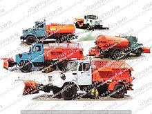 Запчасти для комбинированных машин (ОАО «Мценский завод «Коммаш»)