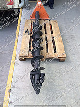 Шнек буровой (бур) на оригинальный гидровращатель JCB, Bobcat