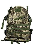 Рюкзак (туристический/школьный), 50 см (бежевый)