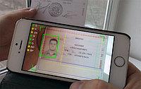 Smart Engines и SMTDP Tech представили совместный продукт для распознавания документов