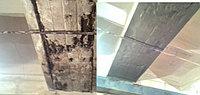 Гидроизоляция старых конструкций
