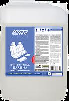Очиститель обивки салона LAVR Cover Cleaner Fresh Foam, 5 л