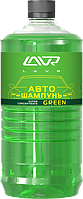 Автошампунь-суперконцентрат LAVR Auto Shampoo Super Concentrate Green, 1 л