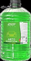 Автошампунь-суперконцентрат LAVR Auto Shampoo Super Concentrateб Green, 5 л
