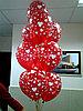 Гелиевые шары на День Влюбленных в Павлодаре