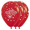 """Гелиевые шары """"Я тебя люблю"""" в Павлодаре"""