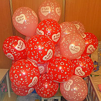 Гелиевые шары на 14 февраля в Павлодаре