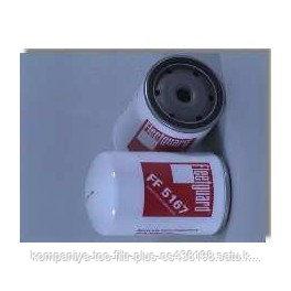Топливный фильтр Fleetguard FF5167