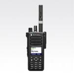 Радиостанция портативная MOTOROLA DP4801