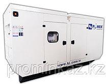 Генератор дизельный KJ POWER KJA-50, 40 кВт