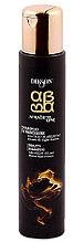 Питательный Шампунь На Основе Масла Арганы -  Argabeta Beauty Shampoo 250 мл.