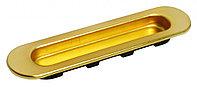 Ручка для раздвижных дверей Morelli MHS150 SG (цвет: матовое золото)