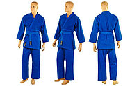 Кимоно дзюдо синее, десткое