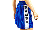 Кимоно самбо, синее, фото 2