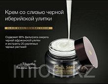 Мультифункциональный крем премиум-класса со слизью черной улитки Secret Key Black Snail Original Cream,50мл