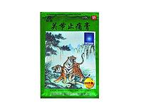 Пластырь тигровый зеленый Guanjie Zhitong Gao 5 шт