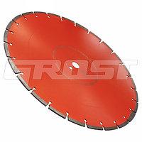 Диск для швонарезчика D450 мм (450*25,4*3,6*10) GROST Диск для швонарезчика D450 мм (450*25,4*3,6*10) GrOST
