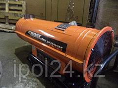 GROST Аренда дизельной тепловой пушки 60 кВт